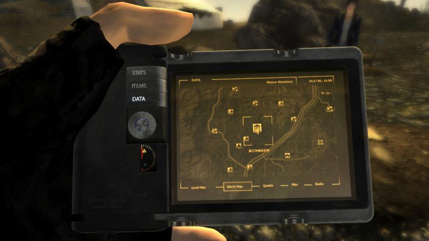 Fallout543.jpg