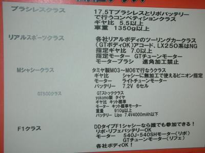 DSCN2361_convert_20120531181329.jpg