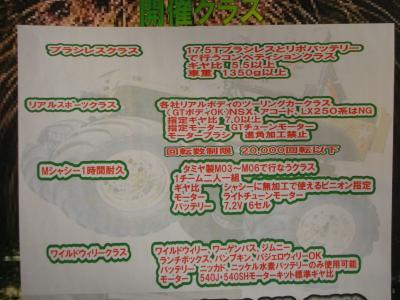 DSCN2436_convert_20120807162443.jpg