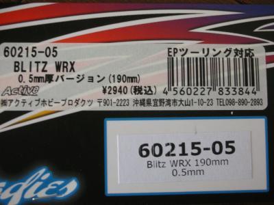 DSCN2622_convert_20121012111448.jpg