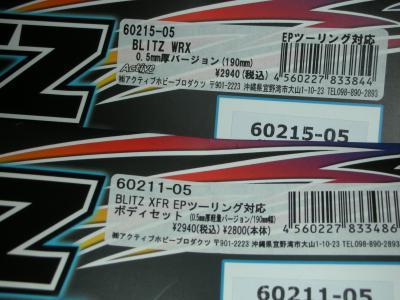 DSCN2951_convert_20121120154815.jpg