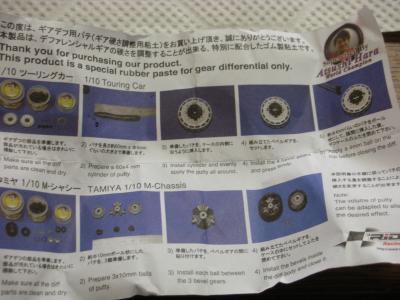 DSCN2985_convert_20121129085903.jpg