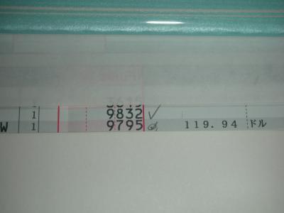 DSCN3016_convert_20121201141428.jpg