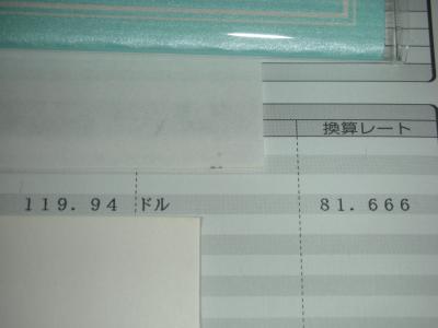 DSCN3017_convert_20121201141451.jpg