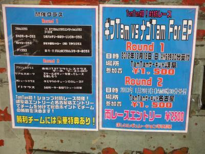 DSCN3169_convert_20121211201343.jpg