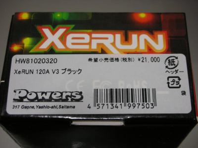 DSCN3181_convert_20121213064240.jpg