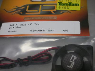 DSCN3187_convert_20121213065316.jpg