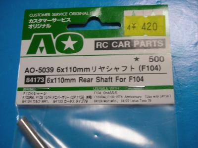 DSCN3230_convert_20121215113012.jpg