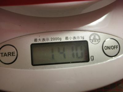 DSCN3319_convert_20121223173004.jpg