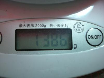 DSCN3320_convert_20121223173026.jpg