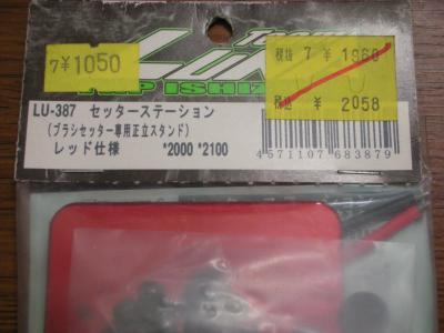 DSCN3342_convert_20121226195649.jpg