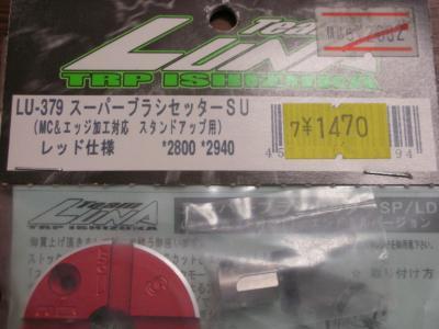 DSCN3343_convert_20121226195710.jpg