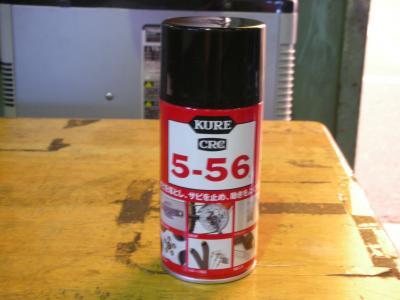 DSCN3519_convert_20130129192538.jpg