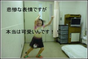 byouin4.jpg