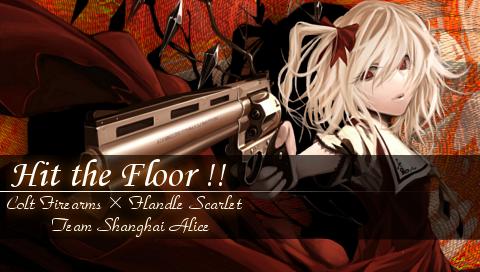 Hit the Floor !!.