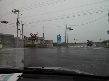 行きの標津のT時路。