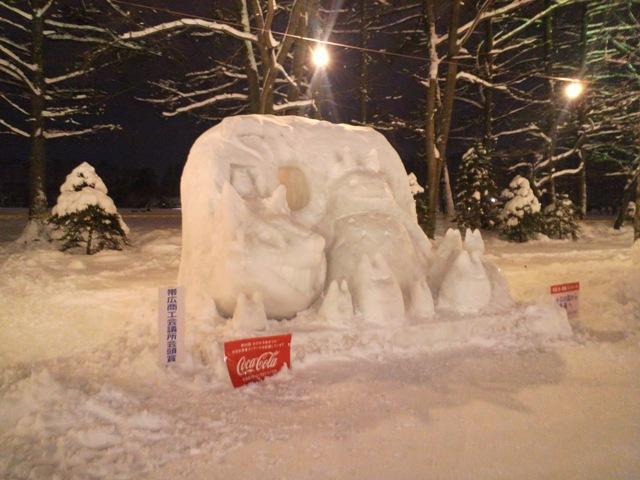 氷祭り初日5