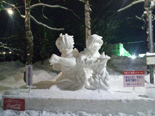 氷祭り初日6