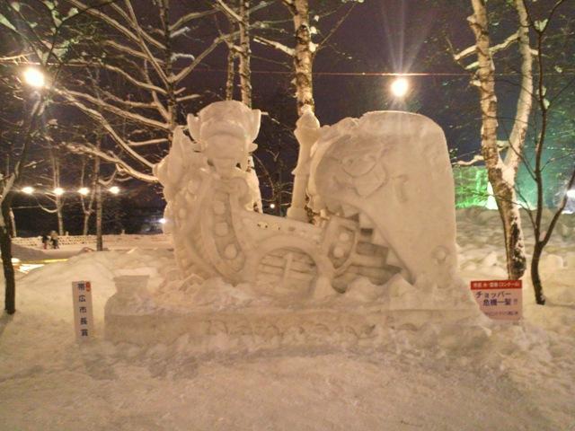 氷祭り初日10
