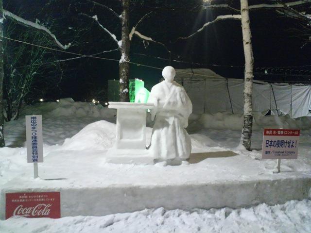 氷祭り初日14