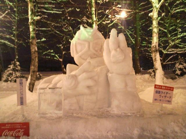 氷祭り初日11
