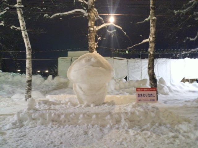氷祭り初日16