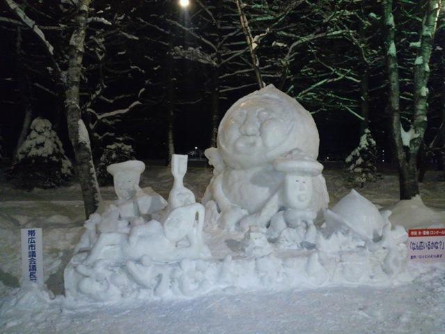 氷祭り初日15