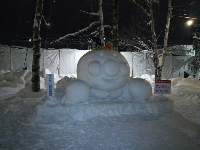 氷祭り初日17