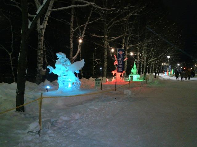 氷祭り初日20