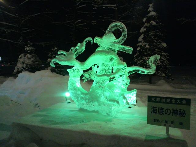 氷祭り初日24