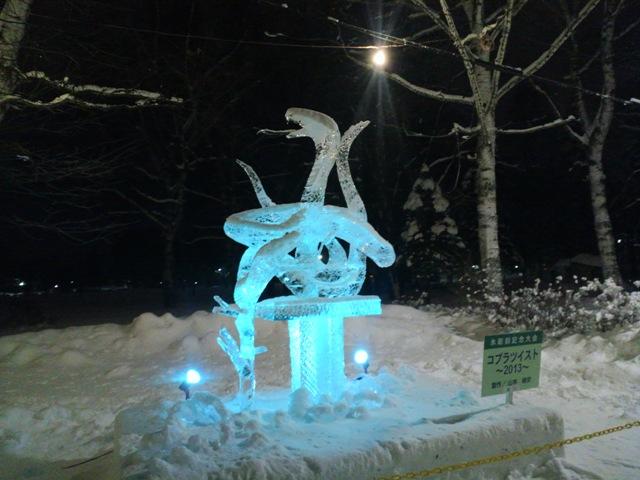 氷祭り初日29
