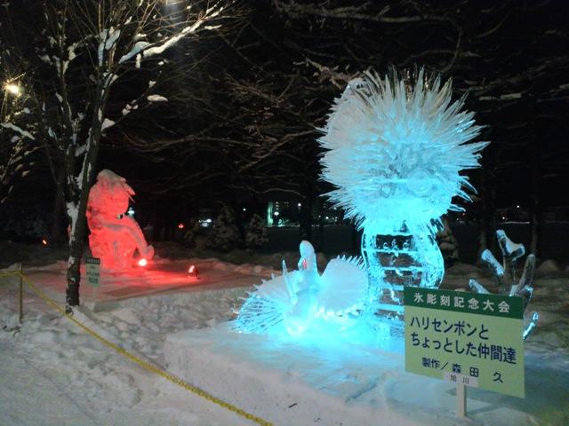 氷祭り初日30