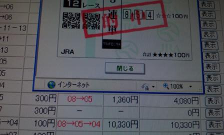 130203_160035aa70.jpg