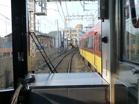 20140216_155626_Panasonic_DMC-TZ30.jpg