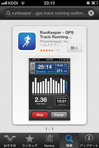 runkeeper01.png