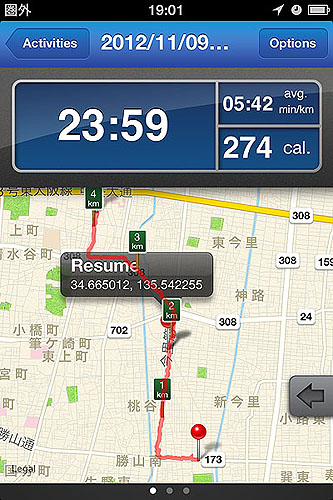 runkeeper02.jpg