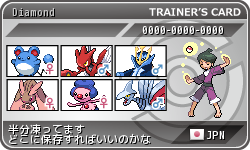 trainers_card_diamond.png