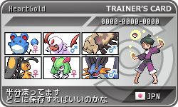 trainers_card_emerald.png