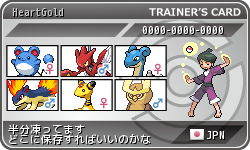 trainers_card_gold001.png