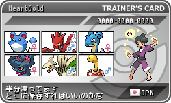 trainers_card_gold002.png
