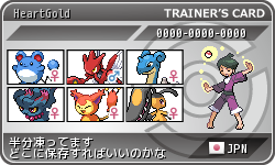 trainers_card_heart_gold.png