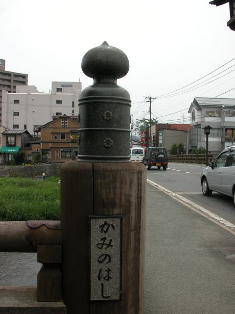 20100622-88上の橋擬宝珠②^2