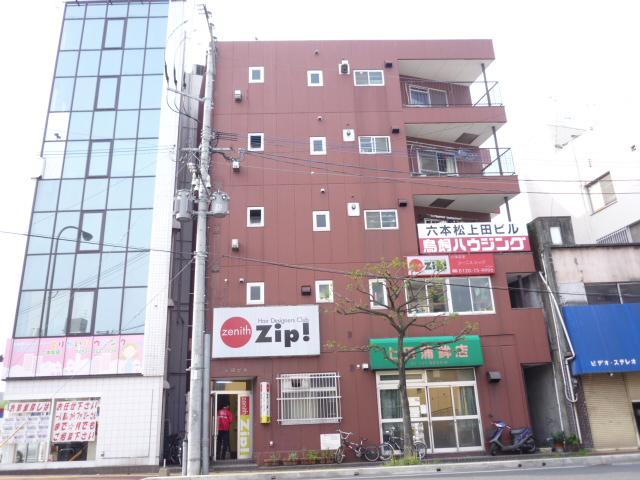 六本松上田ビル