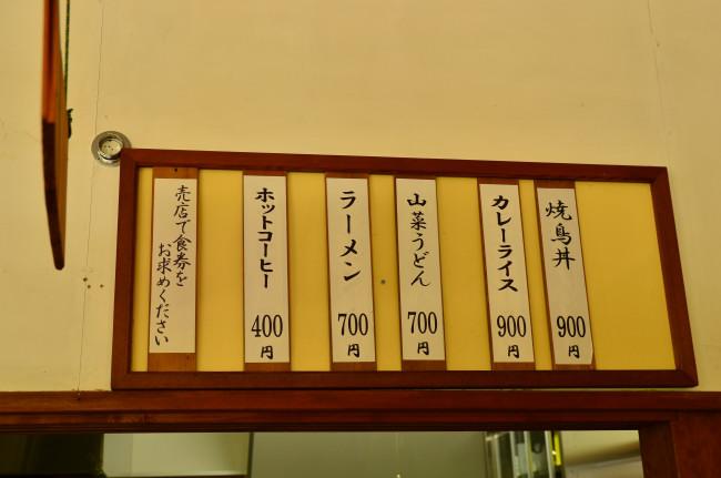 槍・北穂高岳縦走_0061