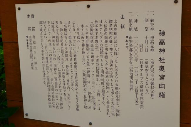 槍・北穂高岳縦走_1077