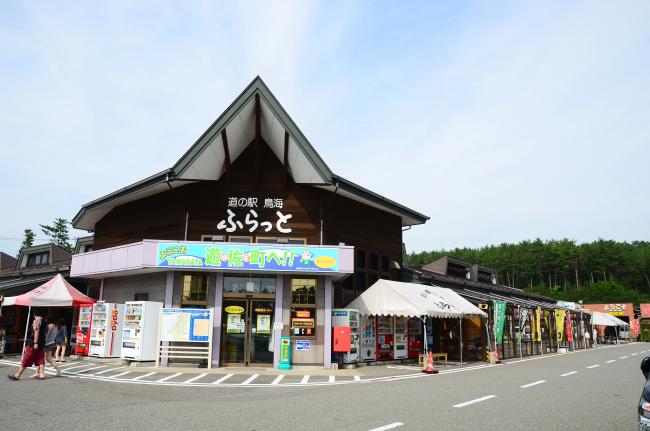 鳥海山_018
