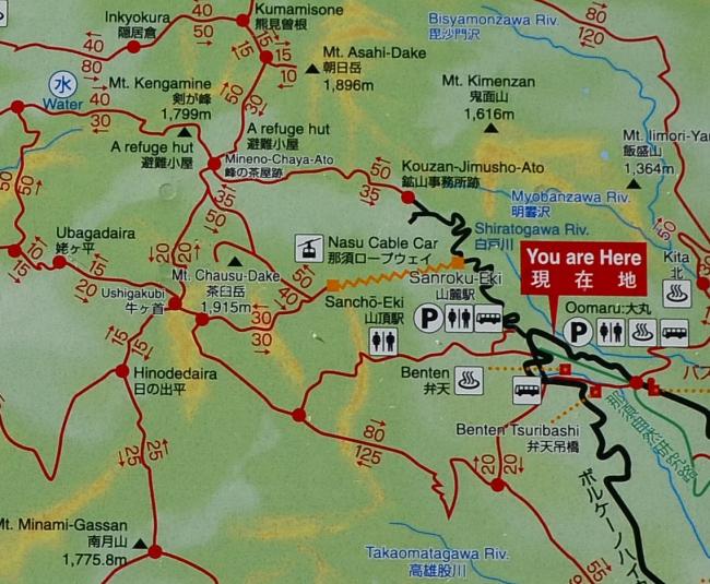 那須姥ヶ平地図_001