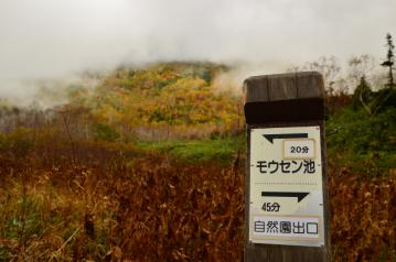 雨飾山_125