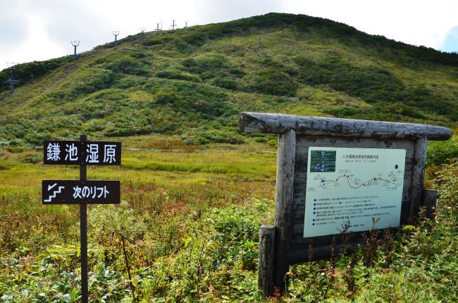 五竜岳_012