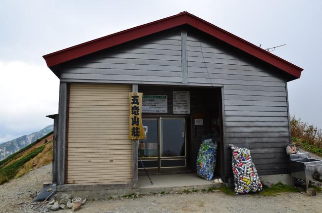 五竜岳_377